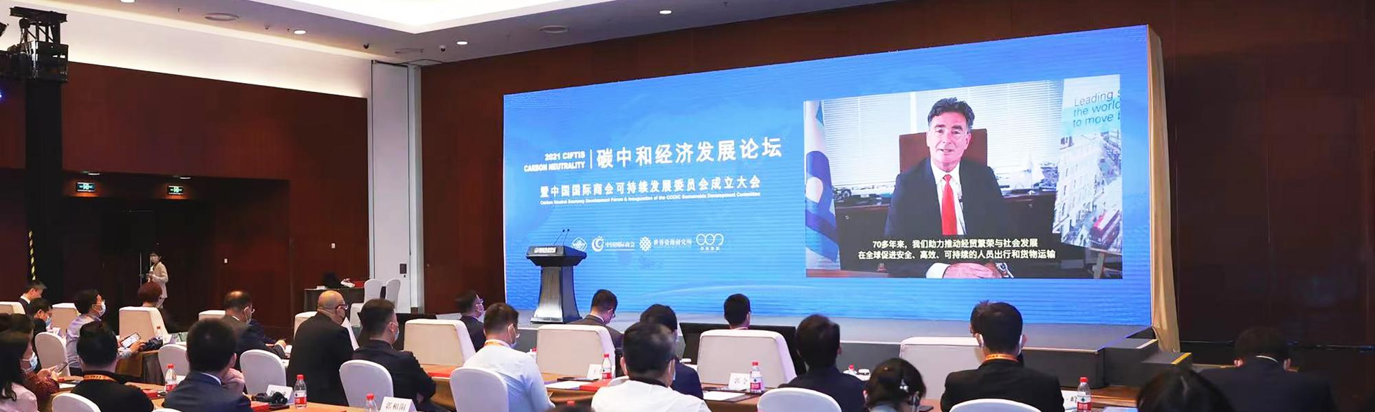 IRU lays out Green Compact to support China decarbonisation efforts